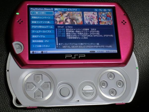 PSP go(8)