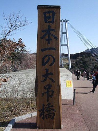 九重夢大吊り橋5
