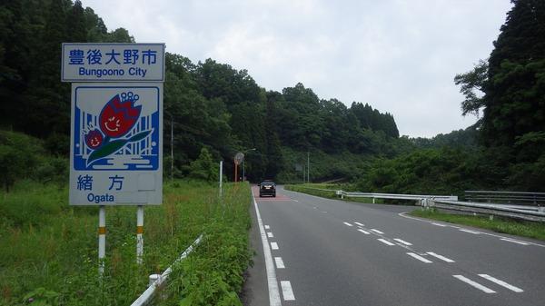 九州 (31)