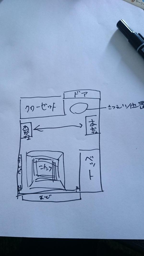 間取り図2