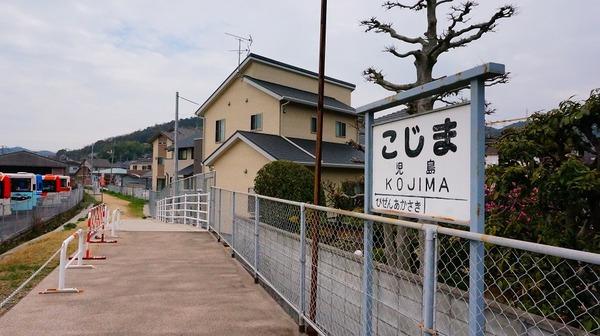 下津井電鉄児島駅2
