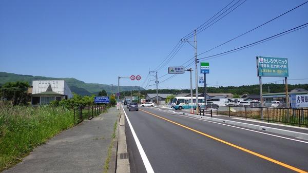 九州 (13)