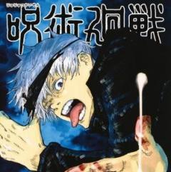 10代が好きなアニメ・漫画キャラ発表 1位は『呪術廻戦』五条悟 7位に『鬼滅の刃』冨岡義勇