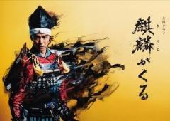 「麒麟がくる」全44話放送決定も…長谷川博己の顔が浮かない2つの理由とは?