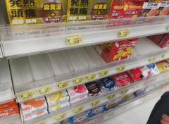 「ポビドンヨードが新型コロナに効く」吉村大阪知事の発言でイソジン買い占め、メルカリで高額転売も
