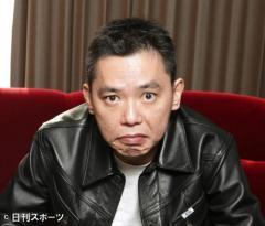 太田光「洗濯できる利点ある」アベノマスクに理解