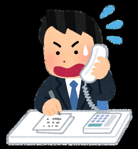 kaisya_phone_isogashii_man