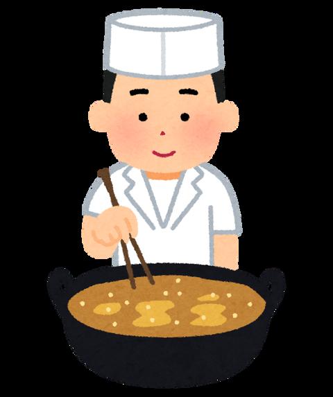job_cooking_agemono