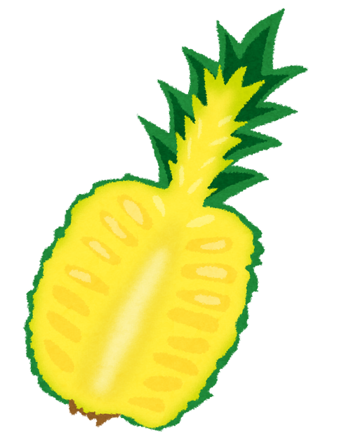 cut_fruit_pineapple