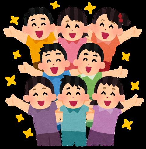 kids_katawokumu