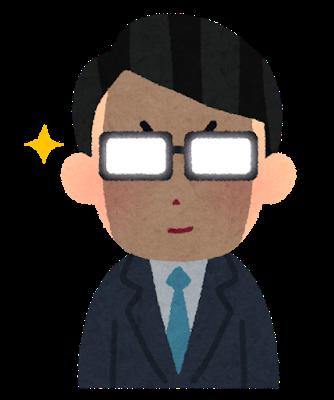 megane_hikaru_man