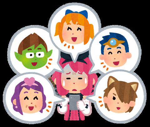 game_social_sns_tsukare_people