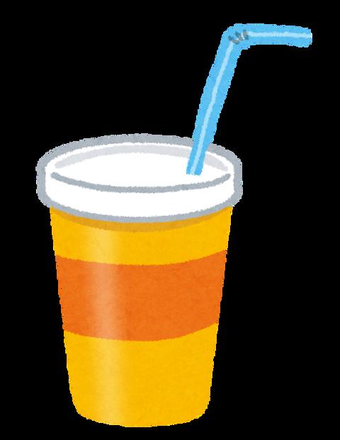 drink_fastfood