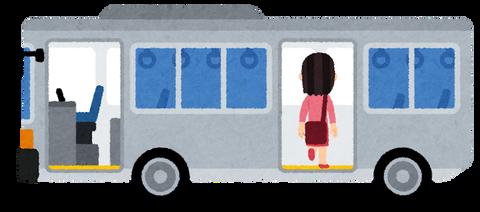 bus_woman_jousya_back