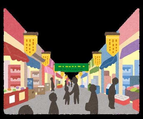 shopping_syoutengai