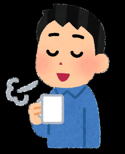 coffee_ippuku_man1
