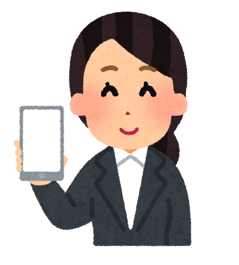 smartphone_blank_businesswoman