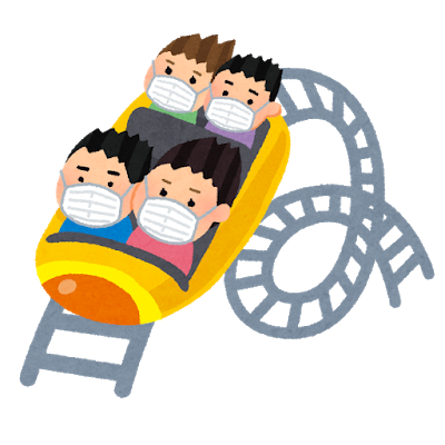 rollercoaster_mask