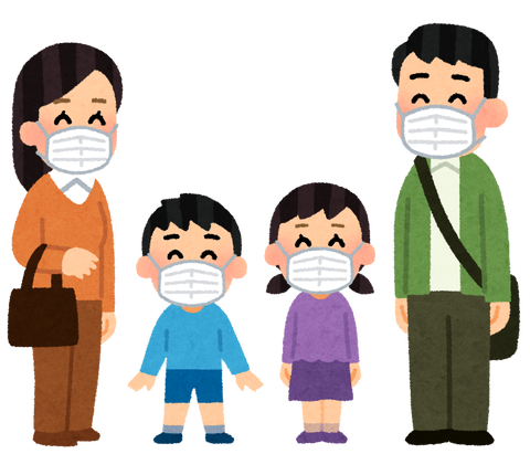 mask_family_smile