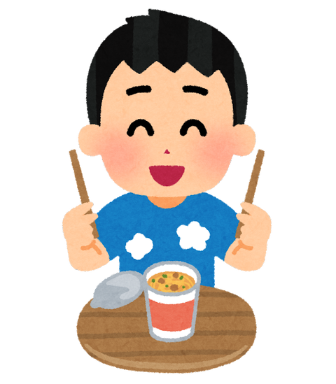 food_cup_ramen_boy
