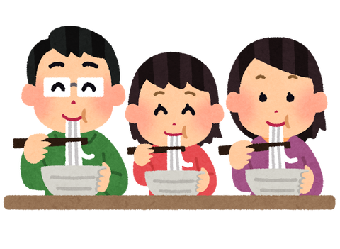 food_men_family_udon