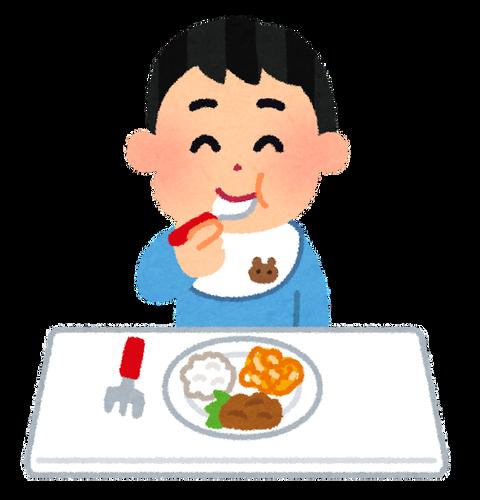 syokuji_baby_kirei