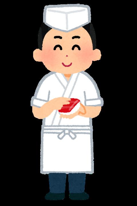 sushi_syokunin_man