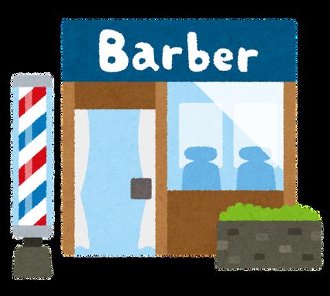 building_barber