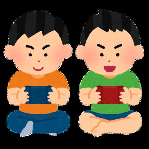 game_friends_keitai_boy