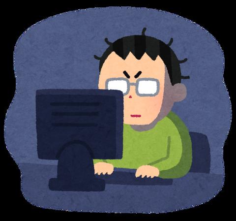 computer_kurayami_man