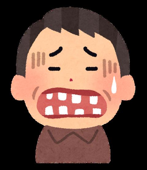 haguki_shisyuubyou_man
