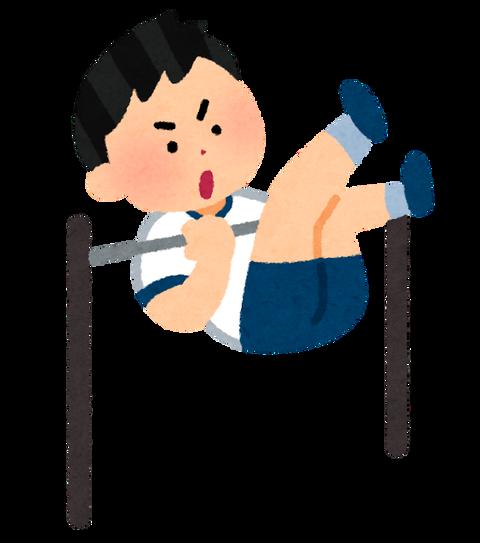 tetsubo_sakaagari_boy