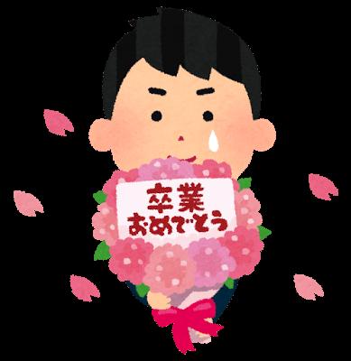 shikishisenpai_t-1
