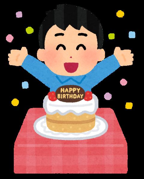 birthday_party_man