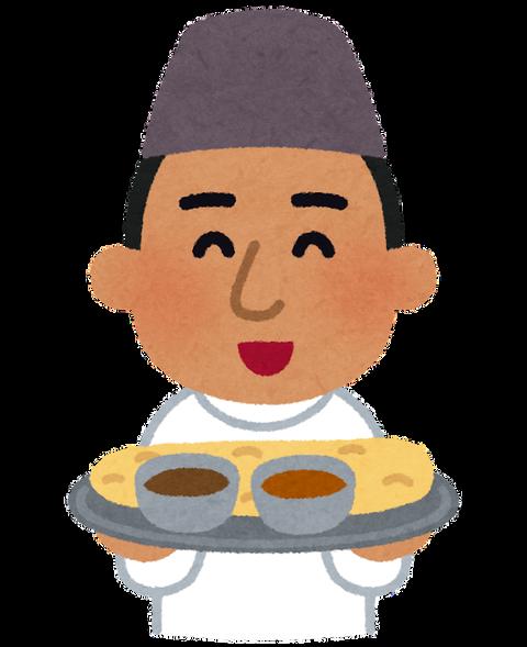 curry_nepal_man