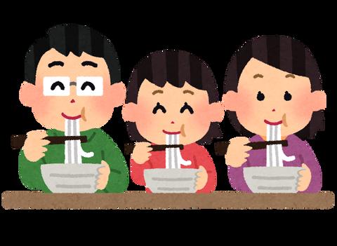 food_men_family_udon
