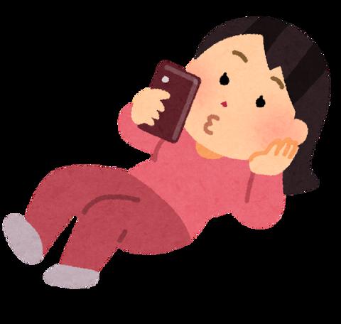 smartphone_neru_woman-1