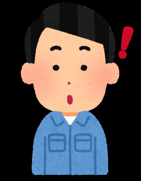 sagyouin_man05_idea