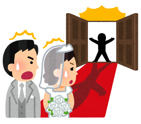 wedding_tomeru