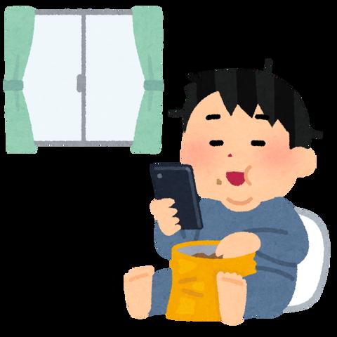 jisyuku_futoru_man