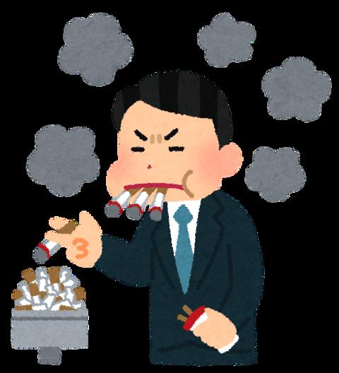 tabako_heavy_smoker
