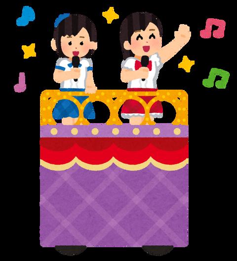 music_idol_concert_float_woman