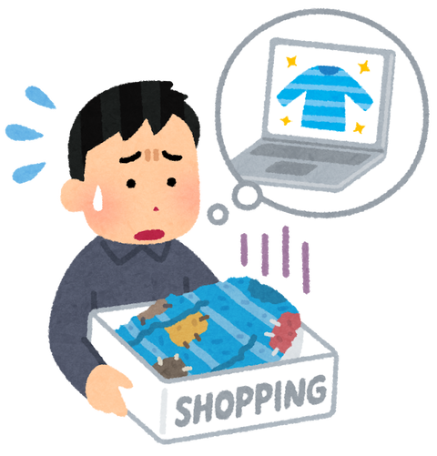 shopping_tsuuhan_trouble_man