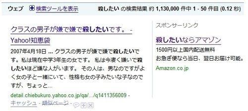 アマゾン 通販