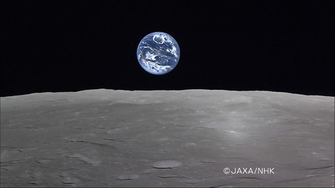 JAXA「月から地球を撮影したろ」パシャ