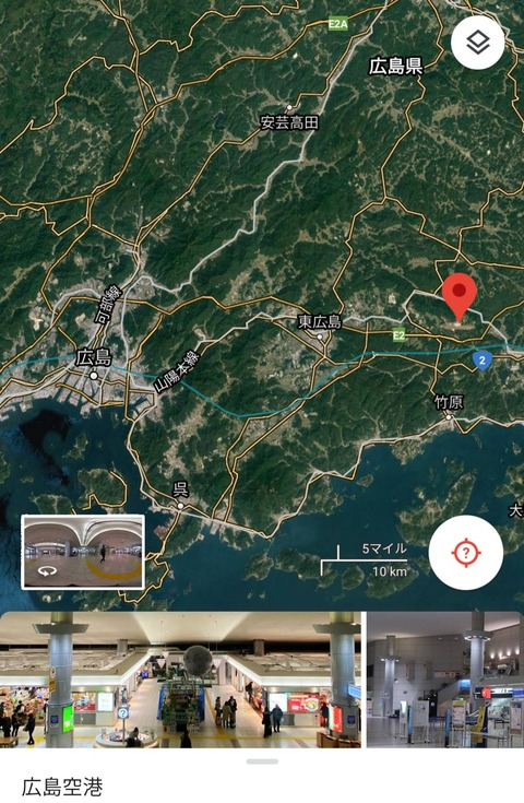広島空港「広島からも福山からも近いです。自然豊かです。バス出てます」←これが覇権取れなかった理由