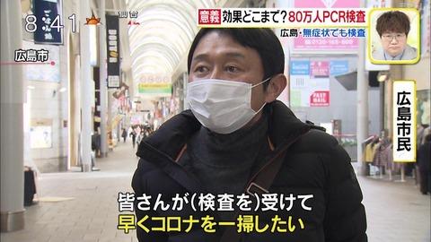 【悲報】有吉弘行さん、こんな時期に故郷の広島に帰っていた