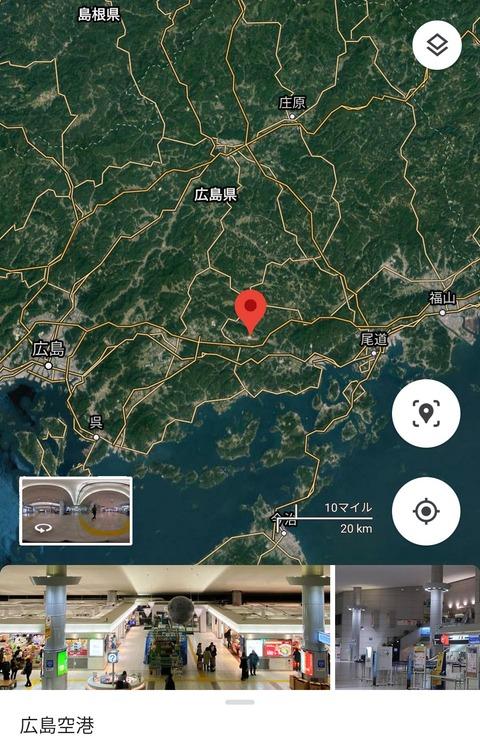 広島空港「自然豊かです、たまにバス出てます、休日は超渋滞します」←こいつが覇権取れなかった理由