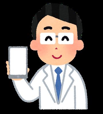 smartphone_blank_doctor_man
