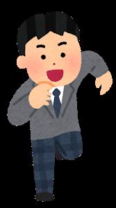 kakedasu_school5